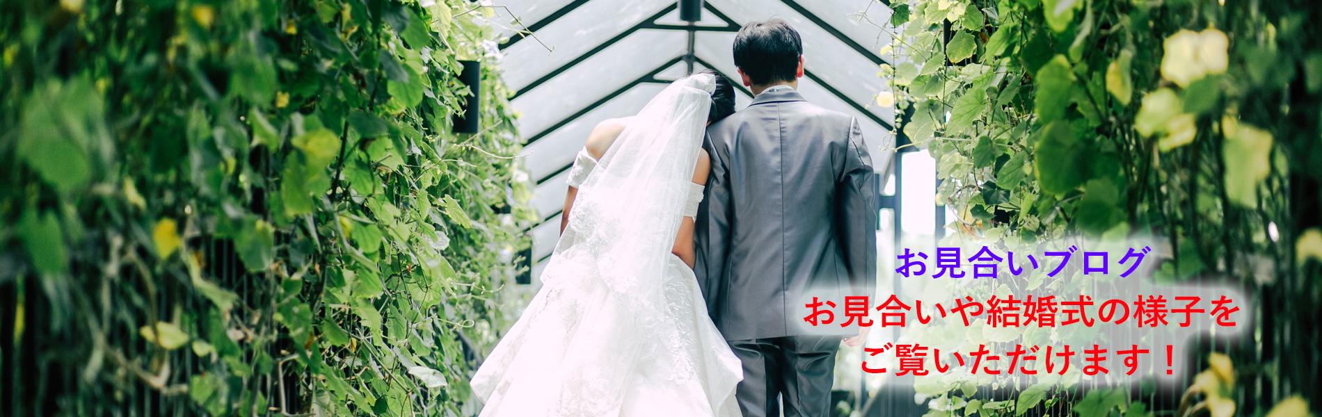 タイ女性と国際結婚で結ばれた方々の 成婚カップルをご紹介!