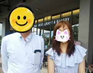 タイ女性Jちゃんを選びました