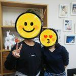 愛知県40代様|KJM秋葉原事務所でお見合い