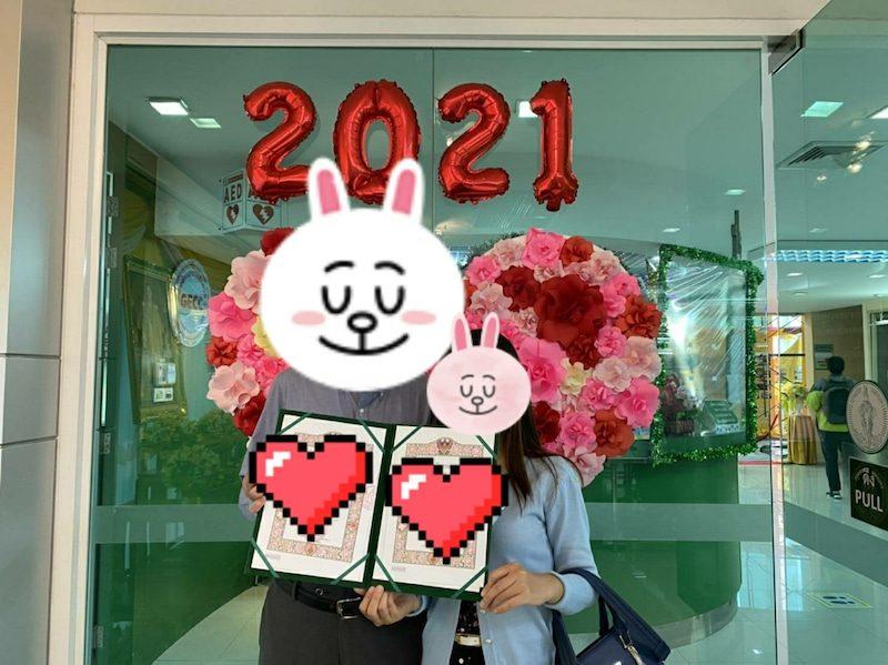 タイ在住様 タイ国で婚姻届出完了 入籍しました