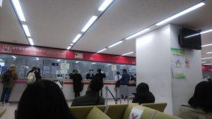 タイ奥様と在留カードの更新へ 東京入国管理局