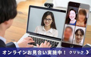 国際結婚タイ オンラインお見合いサービス